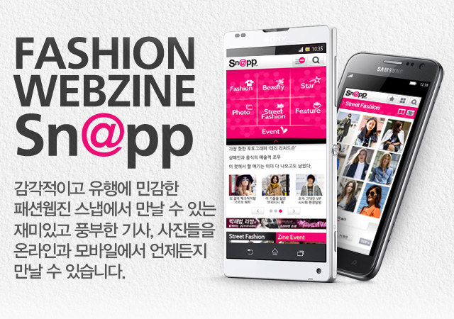 FASHION WEBZINE Snapp